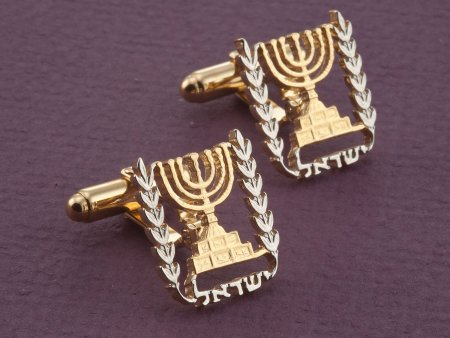 Israel Cuff Links, Menorah Cuff Links, Israel Coin Jewelry, Menorah Jewelry, Hebrew Cuff Links, Hebrew Jewelry, Hebrew Gifts, ( # 188C )