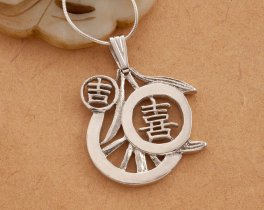 "Sterling Silver Good Luck Charm. Hand cut Korean good luck charm Coin, Korean Coin Jewelry, Good Luck Jewelry, 1 1/8"" diameter, ( # 540S )"