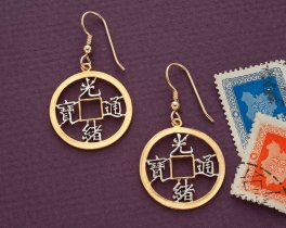 "Chinese Coin Earrings, Chinese Ancient Coin Hand Cut, 14 Karat Gold and Rhodium plated, 14 K G/F Era Wires, 7/8"" in Diameter, ( # 215E )"