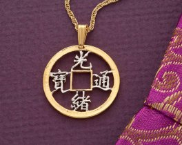"Chinese ( Oriental ) Pendant and Necklace, 1800's Chinese Coin Hand Cut, 14 k Gold and Rhodium Plated, 7/8"" in Diameter, ( # 215 )"