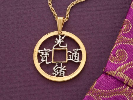 """Chinese ( Oriental ) Pendant and Necklace, 1800's Chinese Coin Hand Cut, 14 k Gold and Rhodium Plated, 7/8"""" in Diameter, ( # 215 )"""