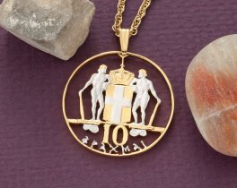 "Greek Mythology Pendant and Necklace Jewelry, Greek 10 Dramai Coin Hand Cut, 14 Karat Gold and Rhodium, 1 1/4"" in Diameter, ( # 145 )"