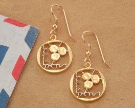 Israeli Coin Jewelry, Hebrew Earrings, Hebrew Gifts Ideas, Judaic Gift Ideas, Hanukka Gift Ideas, Bat Mitzvah Gifts, Bat Mitzvah ( # 901E )