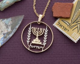 Israeli Menorah Pendant and Necklace Jewelry, Israel 1/2 Lirot Menorah Coin Hand Cut, 14 Karat Gold and Rhodium Plated, ( # 188 )