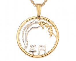 "Japanese Coin Pendant and Necklace, Japan 5 Yen Rice Stalk Coin Hand Cut, 14 Karat Gold and Rhodium Plated, 3/4"" in Diameter, ( # 210 )"