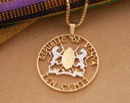 Kenya Coin Jewelry, Kenya Coin Pendant, Kenya Jewelry, African Coin Jewelry, Republic of Kenya Coin Jewelry, ( # 421 )