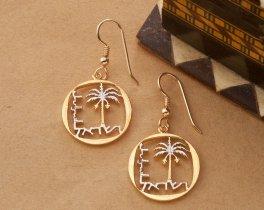 Palm Tree Earrings, Palm Tree Jewelry, Israel Coin Jewelry, Israel Coin Earrings, Ethnic Coin Jewelry, Hebrew Earrings, ( # 186E )