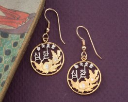 Rose Of Sharon Earrings, Korean Earrings, Korean Coin Jewelry, Oriental Earrings, Oriental Jewelry, Ethnic Jewelry, Earrings, ( # 220E )