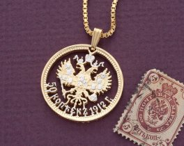 """Russian Imperial Eagle Pendant and Necklace, Russian 50 Kopeks coin Hand cut, 14 Karat Gold and Rhodium plated, 1 """" in Diameter, ( # 389 )"""