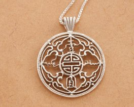 "Silver British Coin Jewelry, Hand cut Great Britain Trade Dollar, Sterling Silver Coin Jewelry, 1 1/4"" diameter, ( # 833S )"