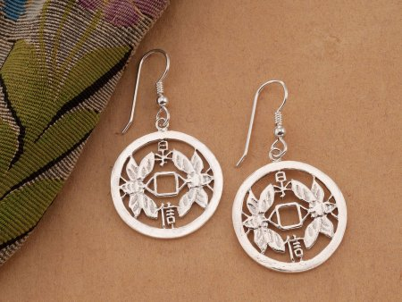 Silver Friendship Earrings, Friendship Earrings, Korean Earrings, Korean Coin Jewelry, Silver Earrings, Womans Gifts Ideas,( # 561ES )