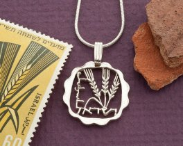 "Silver Israel Coin Pendant, Hand cut Israel Coin Jewelry, Hebrew Coin Jewelry, Hebrew Gifts, 3/4"" diameter, ( # 184S )"
