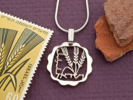 "Silver Israel Coin Pendant, Hand cut Israel Coin Jewelry, Hebrew Coin Jewelry, Hebrew Gifts, 3/4"" diameter, ( # 184S )"