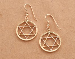 "Star of David Earrings, Hand cut Star of David Earrings, Hebrew Jewelry, 1"" in diameter, ( # 917E )"