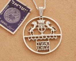 "Sterling silver Israel pendant, King Davids lion pendant, Isreal Coin Jewelry, Silver Hebrew Jewelry, 1 1/4"" diameter, ( # 656S )"