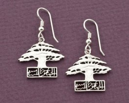 "Sterling Silver Lebanese Cedar Tree Earrings, Lebanese Cedar Tree Jewelry, Silver Cedar Tree Earrings, 7/8"" diameter, ( # 608BES )"