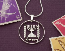"Sterling Silver Menorah Pendant and Necklace, Hand Cut Israel one Lirah Coin, 1"" in Diameter ( # 188S )"