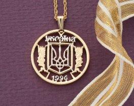 "Ukrainian Pendant and Necklace, Ukrainian Royal Crest Coin Hand Cut, 14 Karat Gold and Rhodium Plated, 1 1/8"" in Diameter, ( # 598 )"
