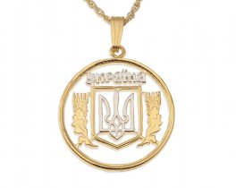 """Ukrainian Pendant and Necklace, Ukranian Royal Crest coin Hand Cut, 14 Karat Gold and Rhodium plated, 7/8"""" in Diameter, ( # 599 )"""