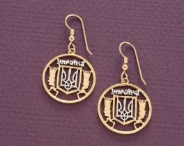 "Ukranian Coin Earrings, Ukranian Royal Crest Coins Hand Cut, 14 Karat Gold and Rhodium Plated, 7/8"" in Diameter, ( # 599E )"