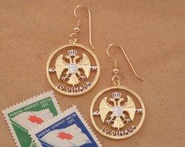 Yugoslavian Eagle Earrings, Yugoslavia Coin Jewelry, Ethnic Jewelry, Coin Jewelry, Jewelry For Woman, Womans Gifts Ideas, Earrings,(# 856E )